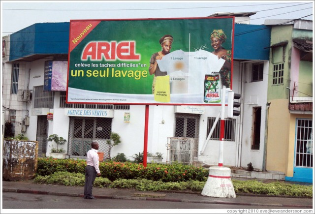 douala-ariel-billboard-large
